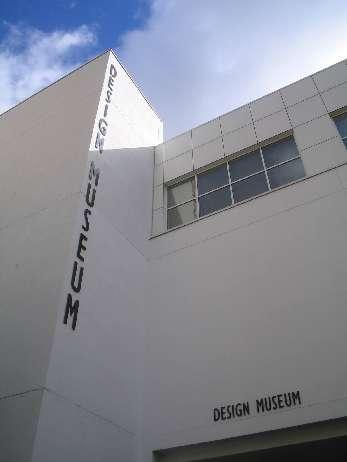 design_museum